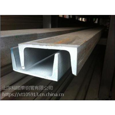山东优质Q235槽钢供货价格