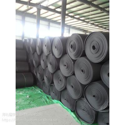 伊春市本公司产品包括130kg:优质橡塑保温材料