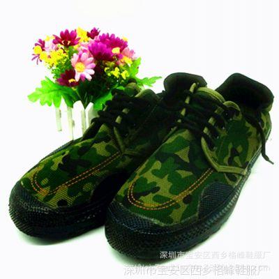 搏峰3527迷彩帆布鞋解放鞋工地耐磨防滑低帮加棉保安批发作训鞋