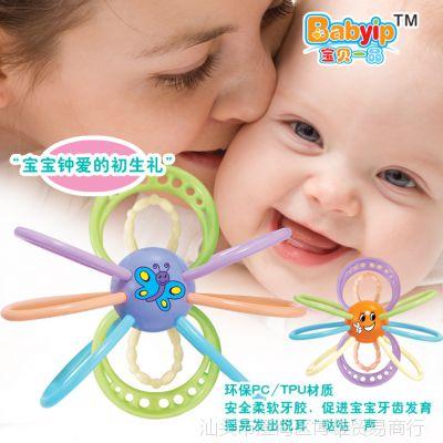 婴儿玩具 曼哈顿 手抓球 母婴 热销玩具 婴儿磨牙胶
