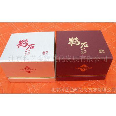 定制纸盒 各种各样式纸质礼品包装盒 麦饭石水杯盒  麦饭石包装盒