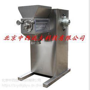 中西摇摆颗粒机/摇摆式颗粒机(中西器材) 型号:M325664库号:M325664