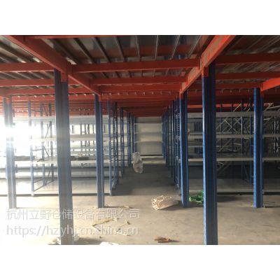 阁楼货架,杭州立野厂家直销支持非标定制