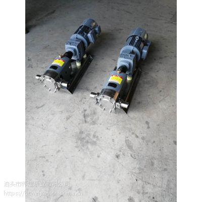 不锈钢食品卫生转子泵火锅底料输送泵