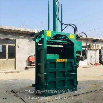富兴牌工厂固体废料打包机 废旧薄膜压块机 油漆桶压扁机图片