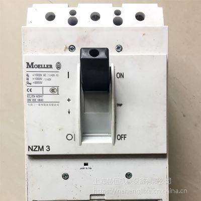 伊顿穆勒塑壳断路器NZMN3-AE400掘进机配件
