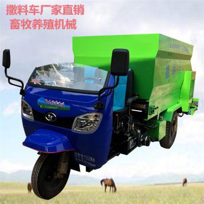 奶牛饲养投料车 高效率草料撒料机 绵羊喂料撒草机