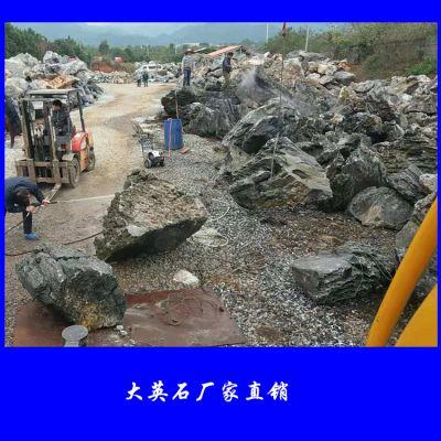 大英石厂家直销 园林假山石材 广东英石批发市场