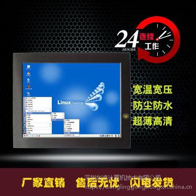 双网口15寸工业电脑15寸工业一体机WIN7 8