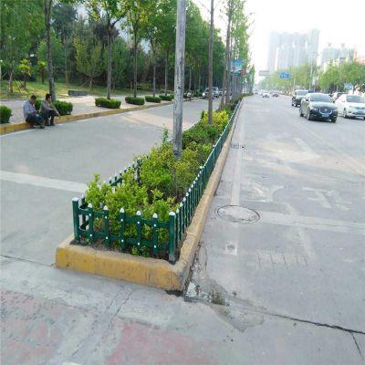 外环绿化带小栅栏 公路花池栅栏 铁艺围栏厂家