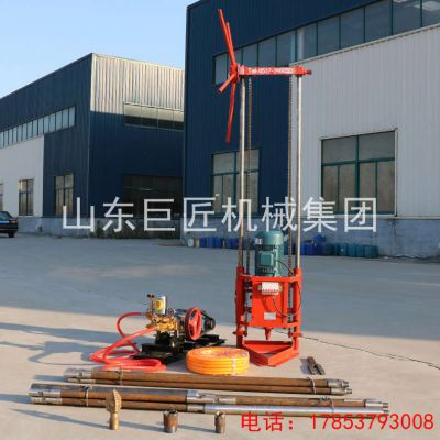 热销巨匠QZ-2D型三相电取样钻机轻便型地质勘探钻机