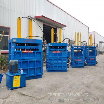 福建省宁德市塑料薄膜液压打包机20吨-40吨液压打包机