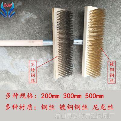 长柄钢丝刷家用地板硬毛弘欣铁丝工业除锈青苔大号清洁刷子