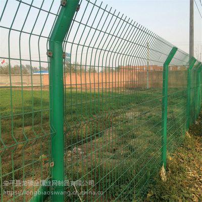 高速公路防护网 圈地铁丝网 现货护栏网