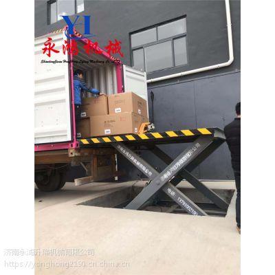 永鸿电动升降台 潍坊小型升降机价格 剪叉式升降机非标定制