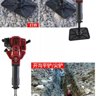 多功能手提式冲击钻 大石头汽油破碎机 路面破碎汽油镐生产厂家