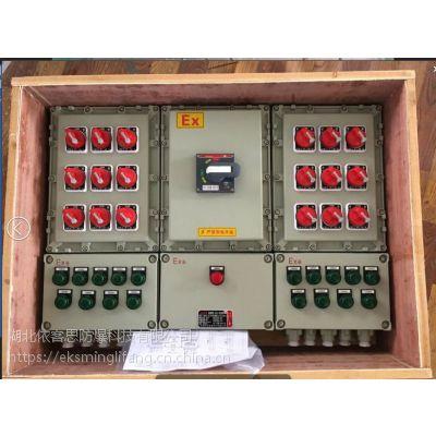 湖北依客思供应防爆配电箱,控制箱,电源检修箱