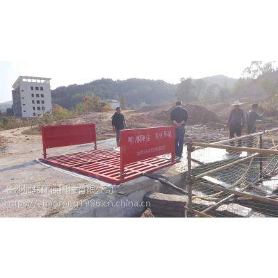 靖远县火电厂运煤车洗车平台