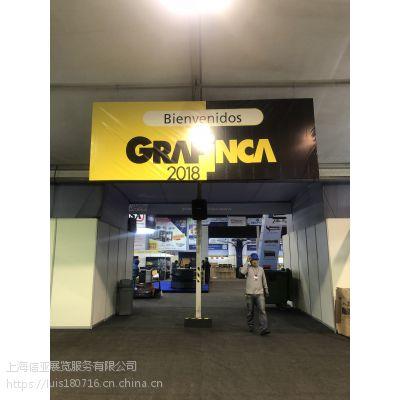 2019年9月秘鲁利马国际广告展Grafinca