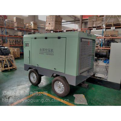 电动移动空压机,13-8空压机,喷浆空压机,施工空压机,螺杆空压机,潜孔钻空压机