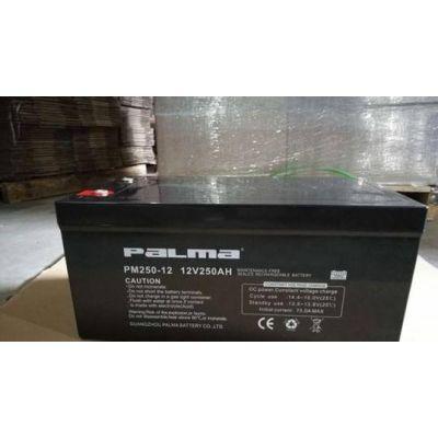 八马蓄电池PM38-12八马12V38AH免维护蓄电池代理商价格