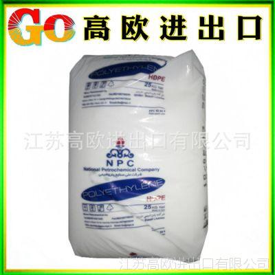 HDPE/伊朗石化/52518 注塑级hdpe塑胶原料 高密度低压聚乙烯