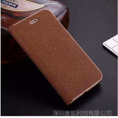 金属边框手机皮套 蚕丝纹 ,iphone6/7/8/ samsung s8/s9 s8plus