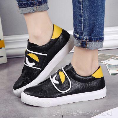 名将秋季女鞋新款单鞋小怪兽潮鞋韩版百搭皮面小白鞋学生板鞋0259