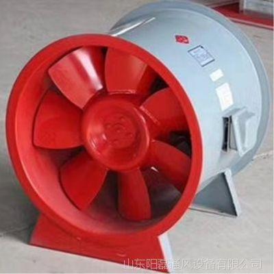 排烟风机  消防耐高温排烟风机  HTF-9低噪声排烟风机 轴流风机