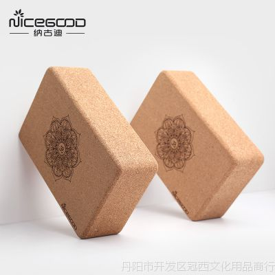 软木瑜伽砖头高密度儿童环保舞蹈用品压腿练功专用砖块