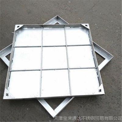 专业加工不锈钢井盖 工具箱等 工厂承接不锈钢异形配件加工件定做
