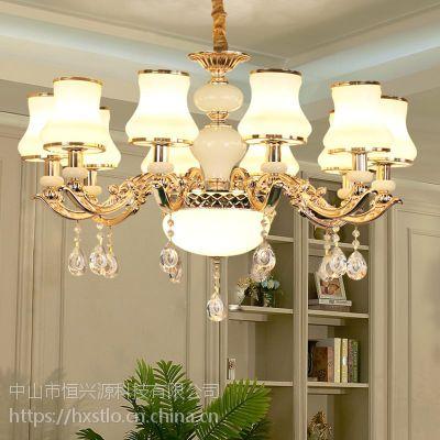 北欧餐厅吊灯后现代简约个性艺术客厅灯创意LED铁艺吧台卧室吊灯