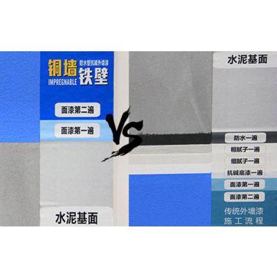 用数码彩漆做辽宁沈阳马赛克外墙翻新,来比比谁更省人工