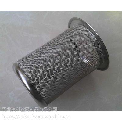 奥科厂家定做 初效过滤网筒 污水处理过滤网筒 质量保证