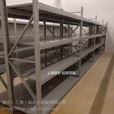上海诺宏专业定制供应物料货架,欢迎咨询