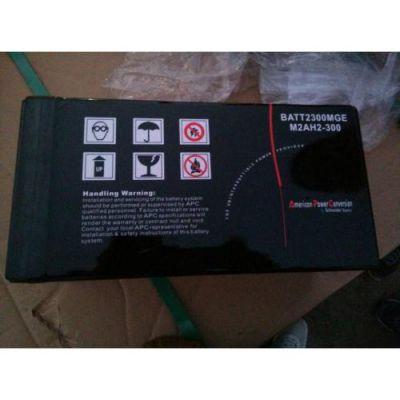 施耐德蓄电池M2AL12-134R销售价格 免费送连接线