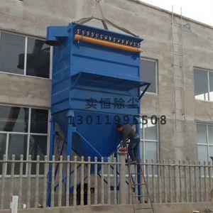 中频炉生物质锅炉布袋除尘器厂家实恒脉冲单机除尘器购买无忧
