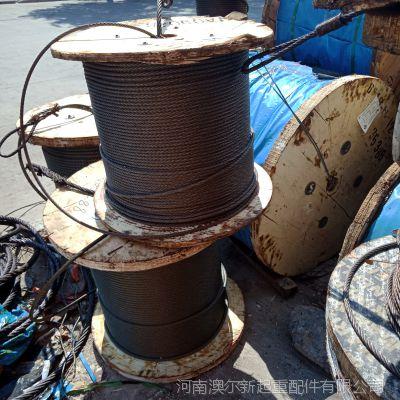 厂家批发 江苏巨力钢丝绳 麻芯镀锌钢丝绳 6*37-FC24