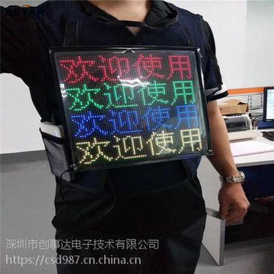 厂家直销创事达p4马甲屏 定制可穿戴全彩LED马甲屏