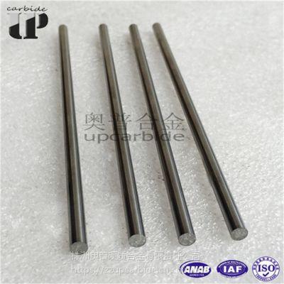钨钢6%Co94%Wc成型硬质合金YG6X圆棒φ4.3MM 颗粒度0.5um硬度91.8HRA棒材