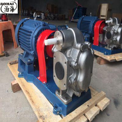 不锈钢齿轮泵KCB食品泵泊海专业生产