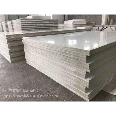沧州盛亮公司提供大量优质PP聚丙烯塑料板 PE PPH板可定制任何产品