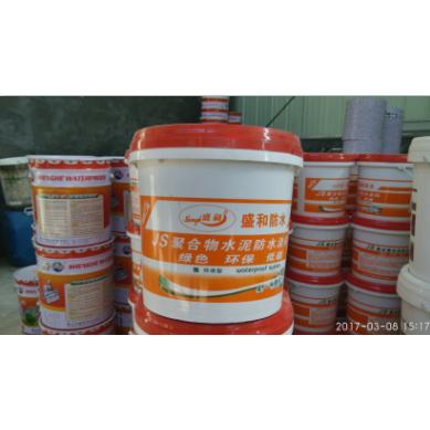 双组份聚氨酯防水涂料-寿光盛和涂料-张掖聚氨酯防水涂料