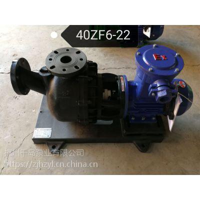 一力牌高吸程耐腐蚀聚丙烯、聚偏二氟乙烯(工程塑料)卧式自吸泵40ZF6-22