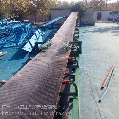 浙江移动式装车输送机 斜坡升降皮带机六九重工
