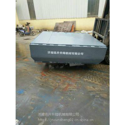 厂家直销8吨液压登车桥/8吨移动式登车桥/酒泉安装价格