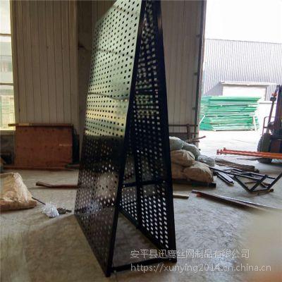 瓷砖冲孔板厂家@陶瓷展示架洞洞板@徐州网孔板展架