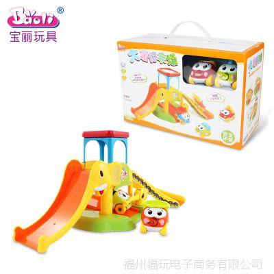 宝丽大象停车场套装亲子互动手工DIY多功能停车滑行组装玩具 儿童