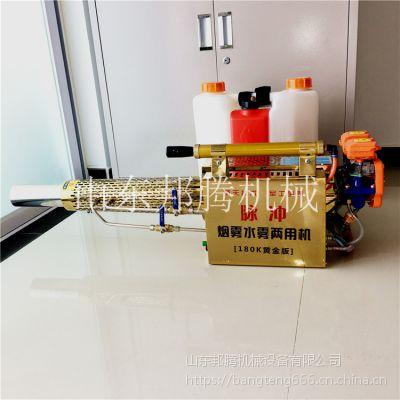 热销大棚果园烟雾机_大棚果园烟雾机_新款轻便型打药机