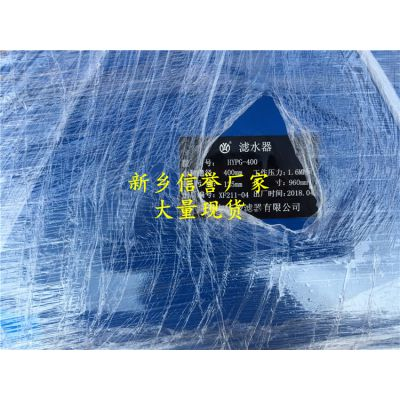 不锈钢Y型滤水器PG-400 嘉硕环保厂家大量供应